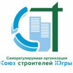 Об избрании секретаря Общего собрания членов  СРО «Союз строителей Югры».