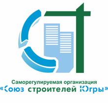 Логотип СРО «Союз строителей Югры»