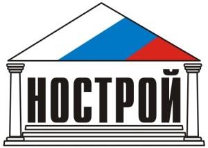 logo-nostroj74-300x214