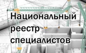 1495976685_04_zastavka1-300x185