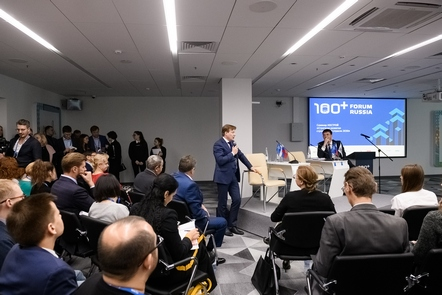 НОСТРОЙ провел круглый стол «Стратегия развития строительной отрасли 2030» в рамках Форума 100+ в Екатеринбурге