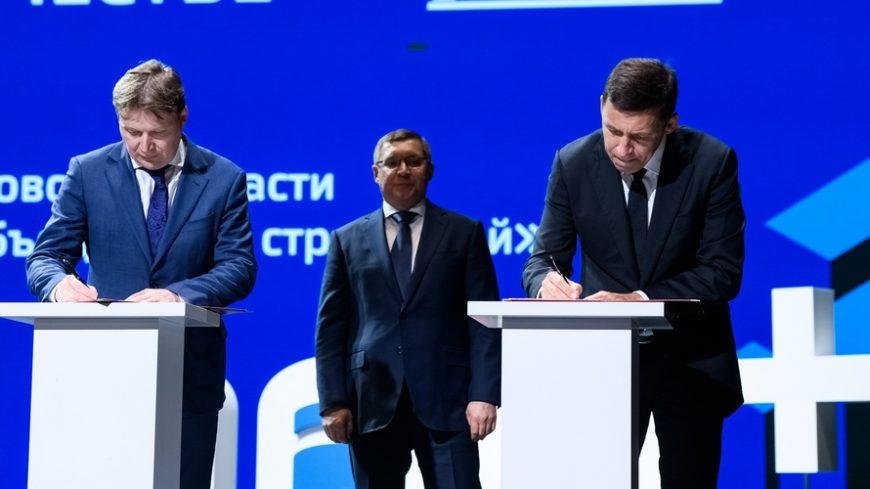 Президент НОСТРОЙ Антон Глушков рассказал о городе будущего на пленарном заседании Форума 100+