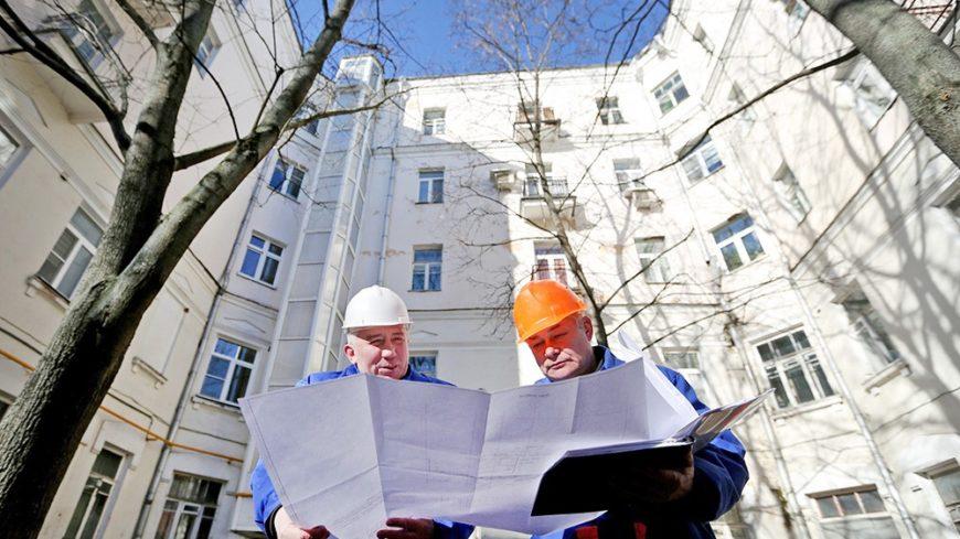 Стратегическая сессия «Капитальный ремонт территории. Синхронизация работ или проектное управление»