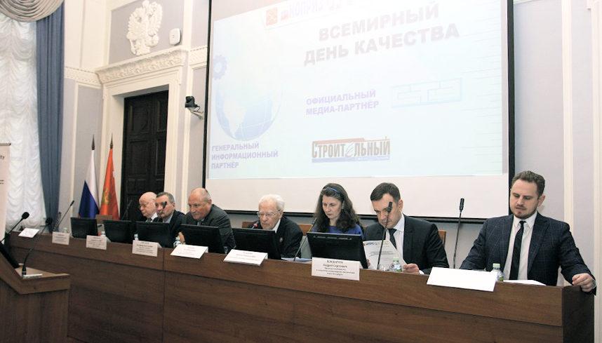 В Санкт-Петербурге при поддержке НОПРИЗ прошла конференция по качеству строительства