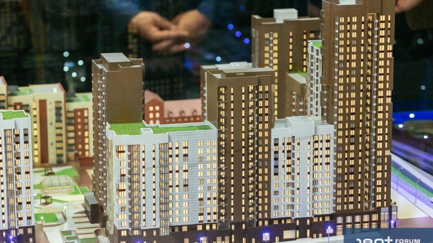 Развитие промышленности строительных материалов одно из направлений «Стратегия развития строительной отрасли 2030»