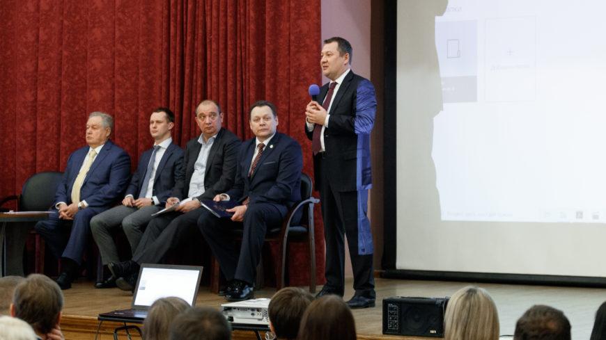 Минстрой России обсудил с субъектами особенности комплексного ремонта территорий