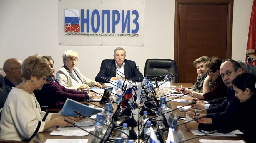 Заседание комитета НОПРИЗ по экспертизе и аудиту