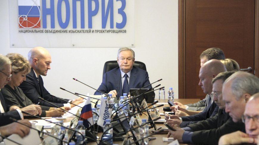 Президент НОПРИЗ Михаил Посохин провел заседание Совета