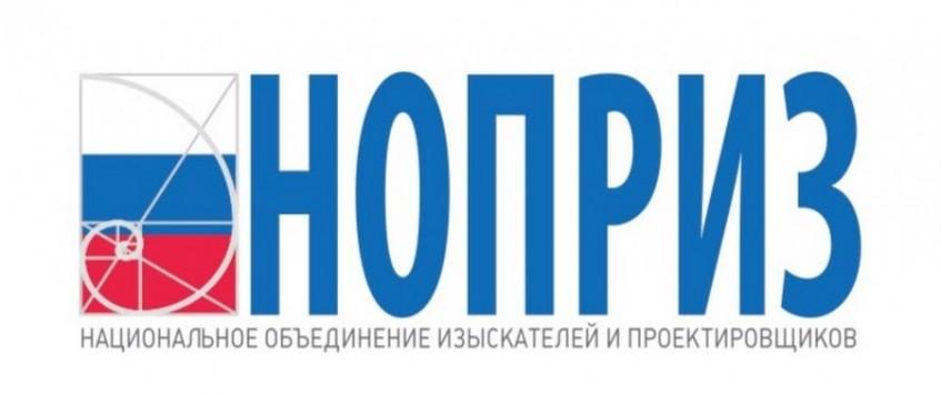 Заседание комитета НОПРИЗ по саморегулированию