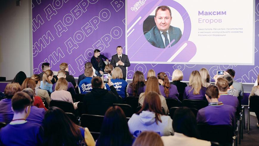 Добровольческие сообщества в сфере развития территорий созданы в 45 регионах России