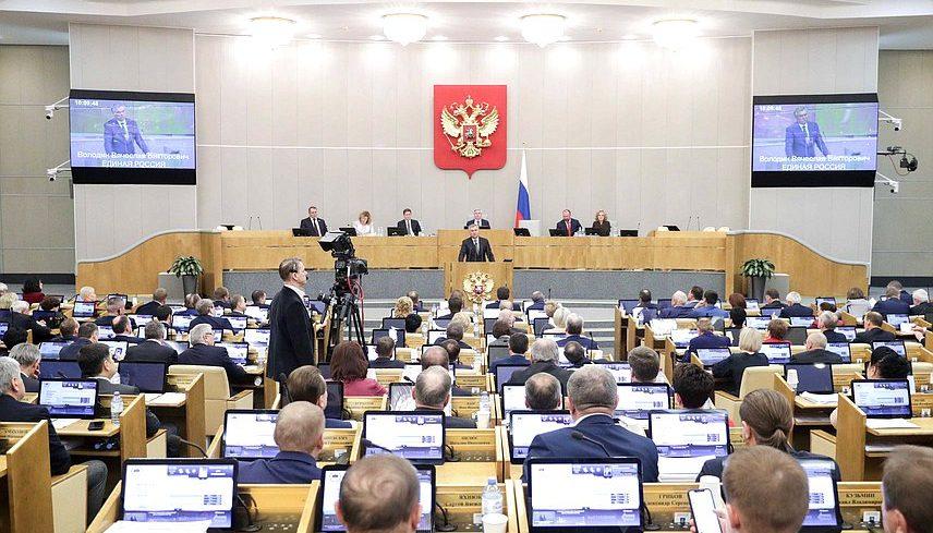 Госдума РФ поддержала в третьем чтении новые механизмы расселения аварийного жилья