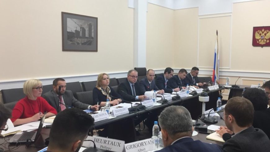 В Минстрое России состоялось V заседание Российско-Французской Рабочей группы «Устойчивые и умные города»