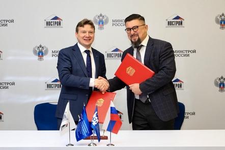 НОСТРОЙ и Ассоциация НОПСМ договорились о сотрудничестве
