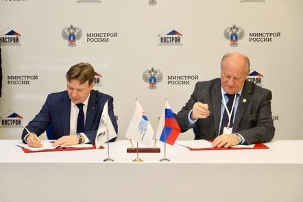 НОСТРОЙ подписал соглашение с Ассоциацией «Национальная палата кадастровых инженеров»