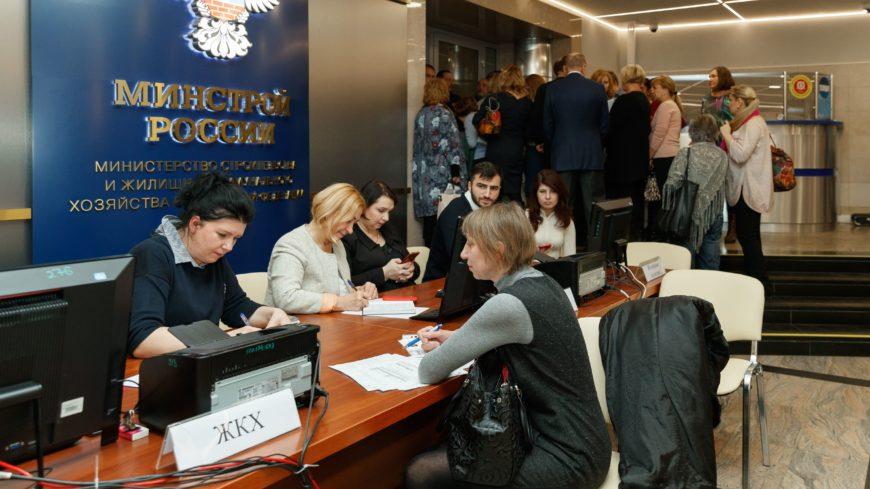 Минстрой России рассмотрел более 130 обращений граждан