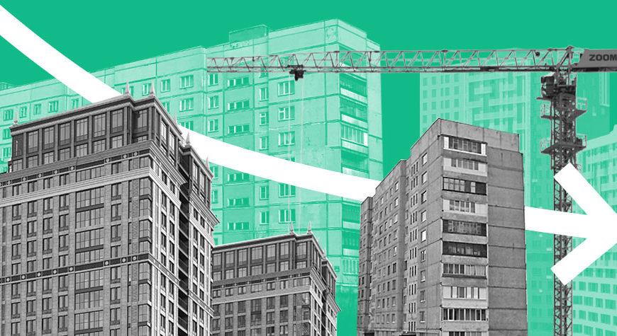 В 2020 году стоимость долгового финансирования для недвижимости будет снижаться