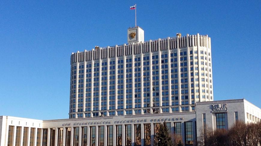 Подписано Постановление Правительства России об антикризисных мерах по стабилизации финансового состояния организаций в сфере жилищного строительства