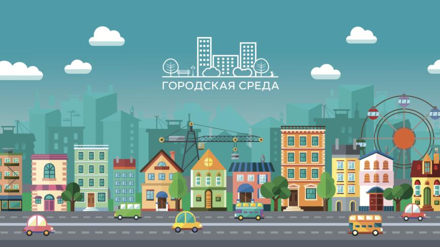 1 миллион квадратных метров жилья будет введен в Югре в рамках нацпроекта «Жилье и городская среда» в 2020 году
