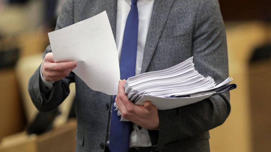 Госдума приняла в третьем чтении закон, дающий СРО право предоставлять займы свои членам за счет средств компфонда ОДО