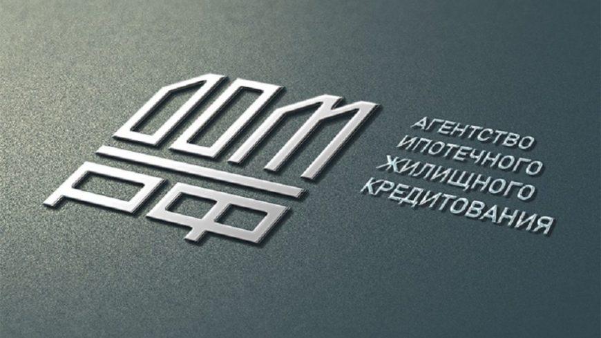 ДОМ.PФ разъяснил распределение лимитов на программу льготной ипотеки между банками