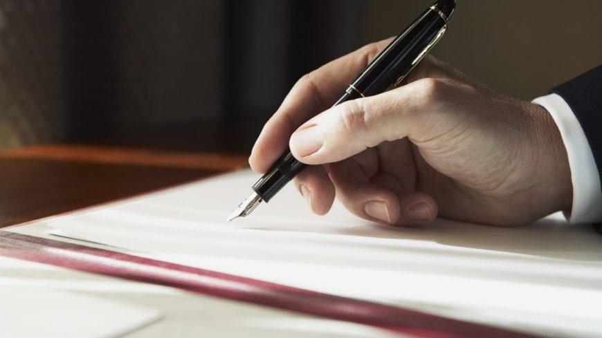 Подписано Постановление об утверждении Положения о займах членам СРО