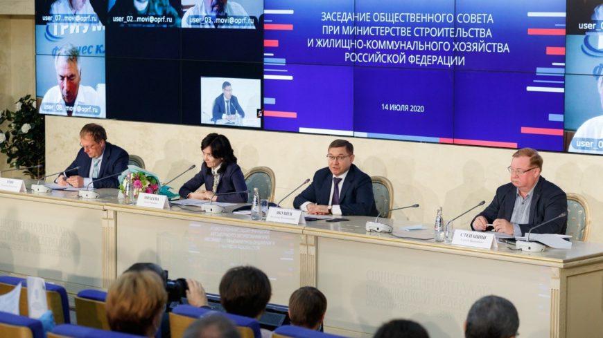 Сергей Степашин избран председателем Общественного совета при Минстрое России