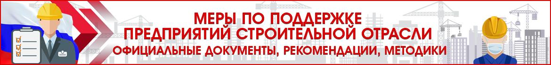 bn_podderzhka