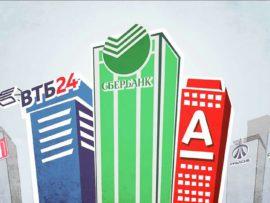 К размещению средств строительных СРО допущены только 16 банков