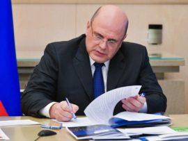 Михаил Мишустин подписал постановление об информационном моделировании в строительстве