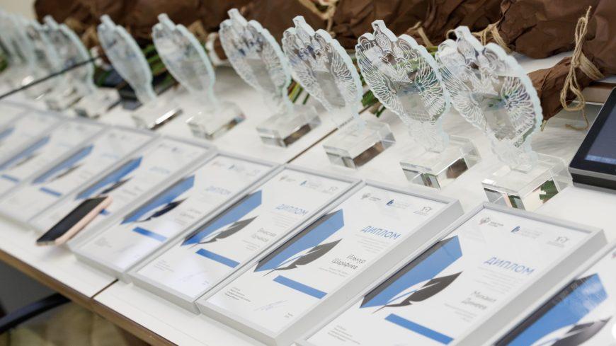 Более 350 заявок подано российскими журналистами на конкурс СМИ «Созидание и развитие»