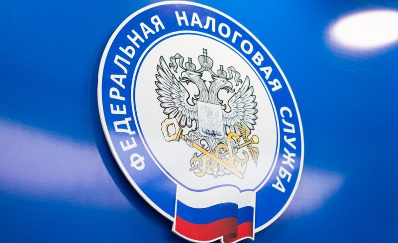 О расширенных возможностях сервиса ФНС России «Прозрачный бизнес»
