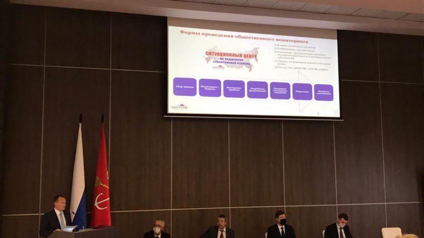 Вице-президент НОСТРОЙ Антон Мороз принял участие в заседании Комиссии по проектному финансированию Общественного совета при Минстрое России