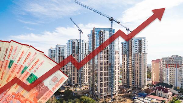 По итогам 2020 года в РФ зафиксирован рекордный объем выданной ипотеки — 4,2 трлн руб.