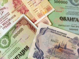 Как изменились правила финансирования строительства с использованием облигаций