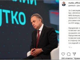 Виталий Мутко: Продление льготной ипотеки позволит застройщикам выводить на рынок новые проекты