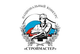 """Представители СРО """"Союз строителей Югры"""" заняли призовые места в I этапе Конкурса инженерно-технических работников"""