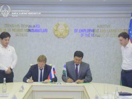 НОСТРОЙ и Министерство занятости и трудовых отношений Республики Узбекистан подписали соглашение о сотрудничестве