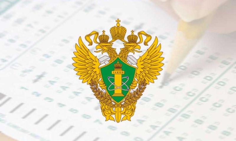 Ростехнадзор опубликовал график внеплановых проверок саморегулируемых организаций на IV квартал 2019 года