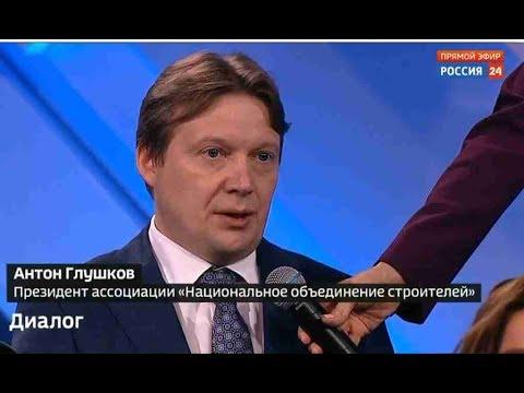 Президент НОСТРОЙ Антон Глушков поднял вопрос государственной поддержки развития рынка арендного жилья в «Диалоге» с Дмитрием Медведевым