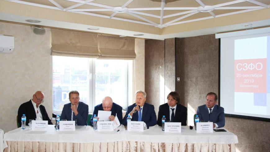 В Калининграде обсудили нормативные основы и практический опыт комплексного развития территорий