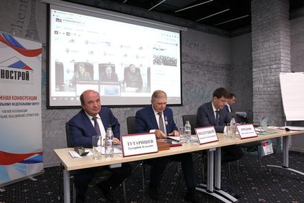 Предсъездовская Окружная конференция строительных СРО Центрального федерального округа состоялась в Ялте