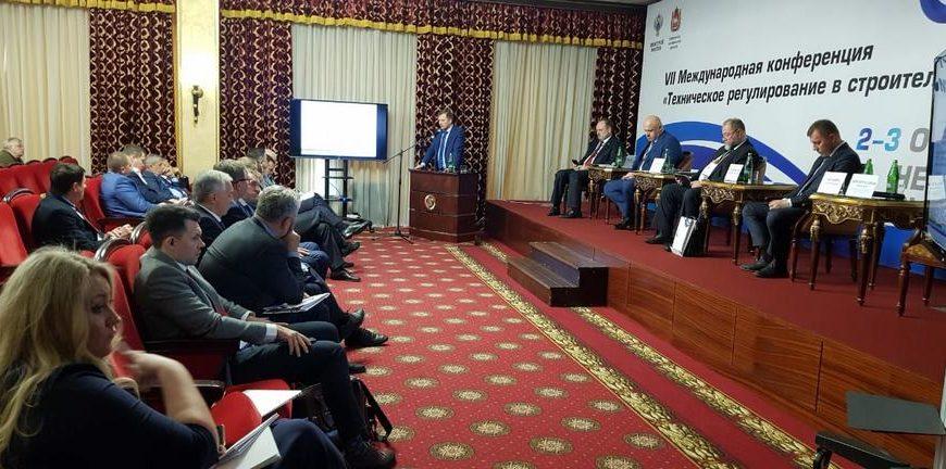 В итоговую резолюцию конференции «Техническое регулирование в строительстве» войдут предложения саморегуляторов к НОСТРОЙ