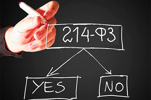 В Госдуму внесен законопроект об очередных изменениях 214-ФЗ