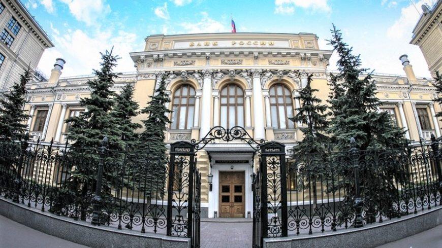 Перечень банков, соответствующих требованиям Правительства России, для размещения средств СРО по состоянию на 1 октября 2019 года