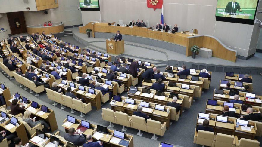 Законопроект Минстроя России о новых механизмах расселения аварийных домов принят Госдумой РФ в первом чтении