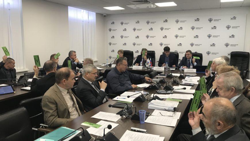 В НОСТРОЙ состоялось первое заседание Технического совета