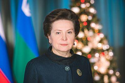 Поздравление губернатора Югры Натальи Комаровой с Новым годом