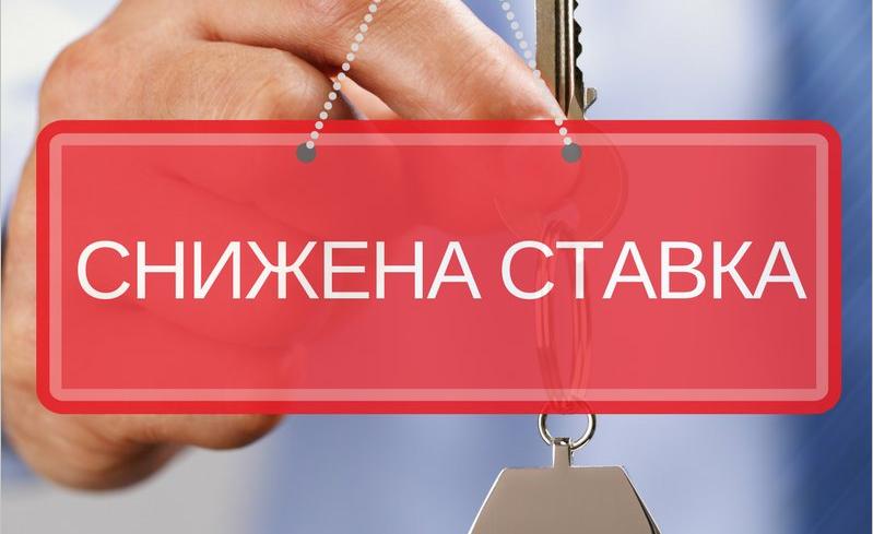 Банк России: снижение средней ставки ИЖК до уровня 7—8% вполне реально