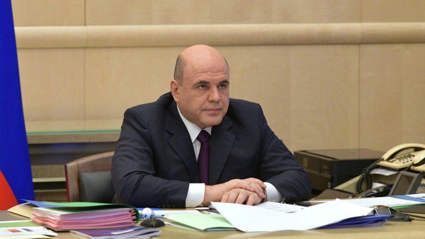 Михаил Мишустин провёл совещание по подготовке плана восстановления экономики, занятости и доходов населения