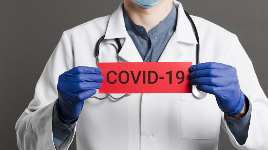 Напоминаем о необходимости соблюдения мер, направленных на профилактику распространения коронавирусной инфекции (COVID-19)